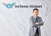 해외 사업 수주로 글로벌 리딩공항의 날개를 달다