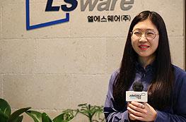 개발자를 위한 '오픈소스 라이선스 검증 제품'을 개발하다.