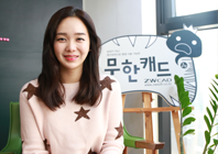 /Interview/2018/11/ZW_오혜림_PC.png