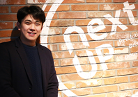 /Interview/2018/12/넥스트업_유지훈_PC.png