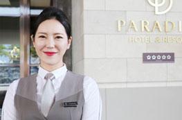 가장 아름다운 서비스를 제공하다, 호텔 식음료팀