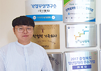/Interview/2019/10/설동협_주임_피씨.png