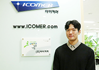 /Interview/2019/12/아이커머_김민욱사원_198.jpg