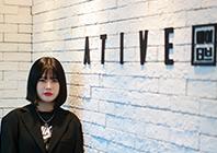 /Interview/2019/12/에이티브_함유정_피씨.png