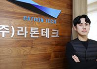/Interview/2020/01/라톤테크_정동찬_피씨.png