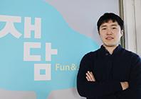 /Interview/2020/01/재담미디어_공동운_피씨.png
