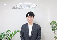 /Interview/2020/02/엑심_박은우_썸넬.jpg