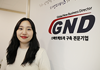 /Interview/2020/03/지엔디비즈_나원서_피씨.png