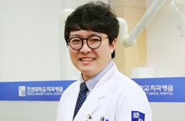 조선대학교 치과병원, 설레고 감사한 마음을 잃지 않는 치과의사가 되겠습니다