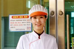 대한민국 꿈나무들의 음식에 맛과 영양을 책임진다