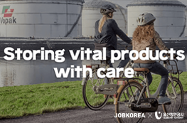 Storing vital products with care