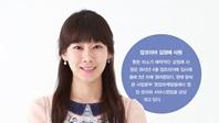 잡코리아 알바몬 사업본부 김정애 사원