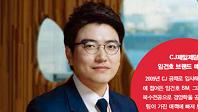 CJ제일제당 프레시안팀 임건호 브랜드매니저