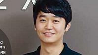 AK플라자 마케팅전략팀 이영범 대리