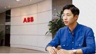 학생 기자단, 꿈의 기업 ABB코리아 탐방기