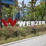 글로벌 게임전문기업 '웹젠'