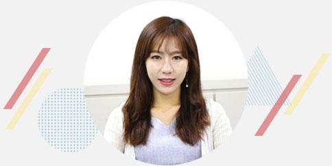 영업기획팀 강소라 주임