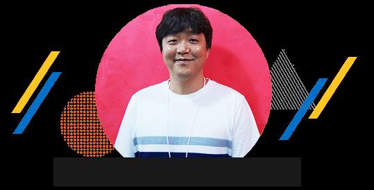 코리아센터 HR팀 곽태연 팀장