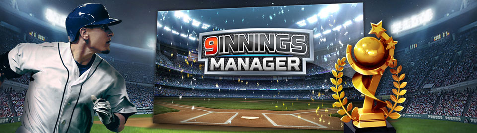 9INNINGS MANAGER