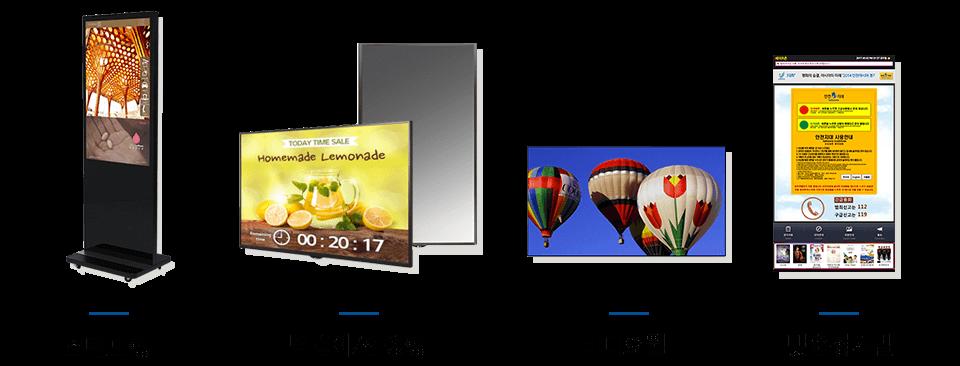 스탠드형, 벽걸이/천정형, 비디오월, 맞춤형 개발