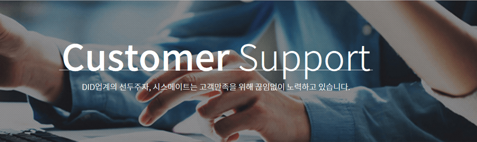 costomer support