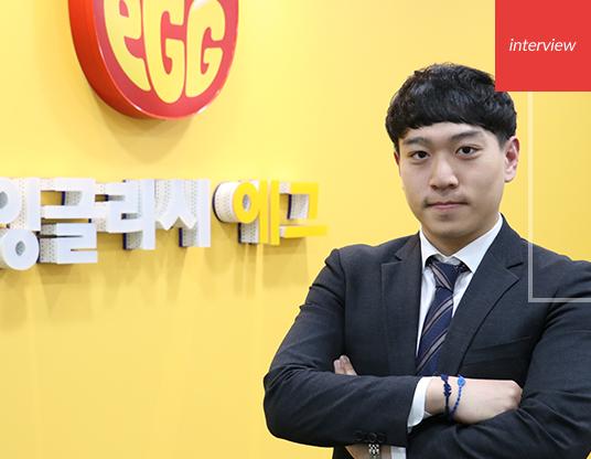 김동우 매니저 사진