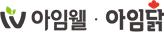 와이즈유엑스글로벌 로고