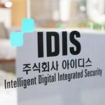 세계 최고 솔루션을 제공하는 보안 전문 기업
