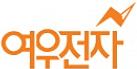 ㈜여우전자 로고