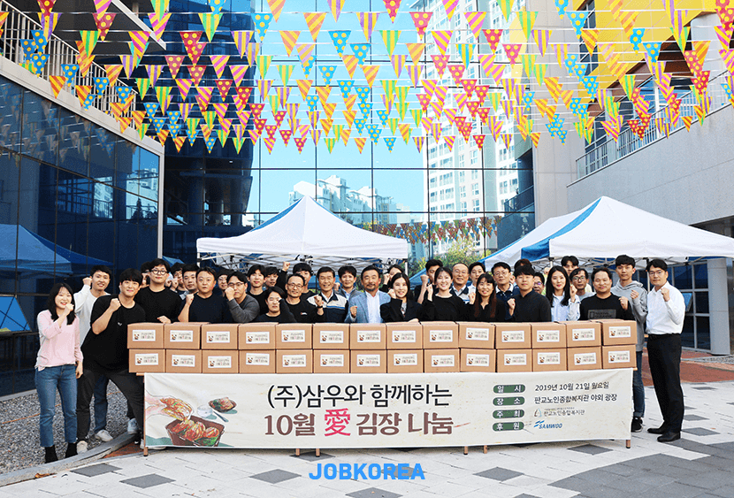 김장 나눔 봉사활동 사진 - 이미지 확대
