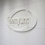 대한민국의 새로운 문화산업을 선도하는 레저산업 기업