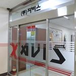 한국을 대표하는 산업용 X-ray 검사 장비 전문기업