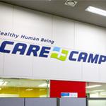 국내외 의료분야 솔루션 리딩기업