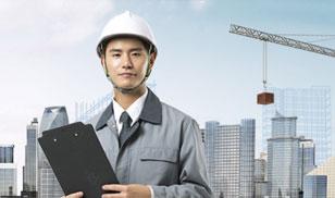 건설 전문 채용관