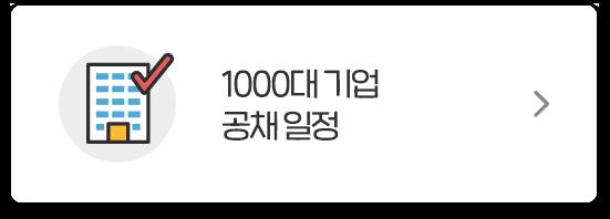 1000? ?? ?? ??