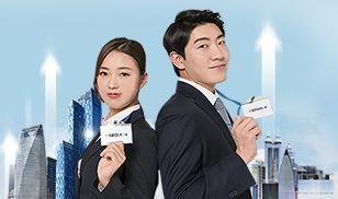 2018 서울형 강소기업 전용채용관