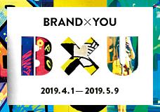 2019 Brand Challenge 아모레퍼시픽 대학생 마케팅 공모전 이미지