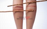 2014 대한민국 공익광고제 본심상정작 스터디