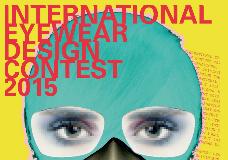 [해외] 2015 국제 안경디자인 공모전