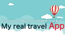 My real travel App