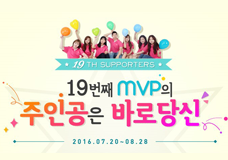 대외활동의 끝판왕! AK몰 MVP 서포터즈 19기 모집中 (~8/28)