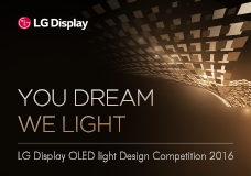 LG Display OLED light Design Competition 2016