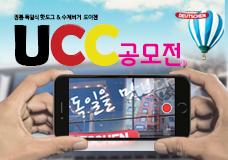 """정통 독일식 핫도그&버거 """"도이첸"""" UCC 공모전"""