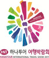 2017 하나투어여행박람회
