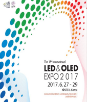 국제 LED & OLED EXPO 2017