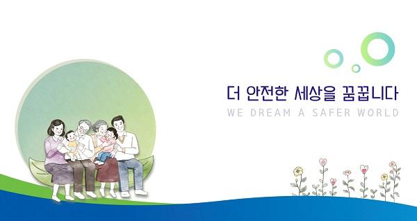 한국소방산업기술원 2017 정규직 채용 공고