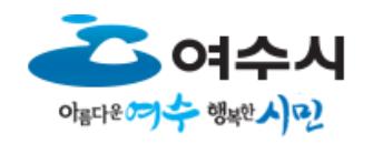 2018년 제26회 전라남도장애인체육대회 상징물 공모