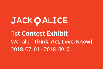 We Talk! Jack & Alice!