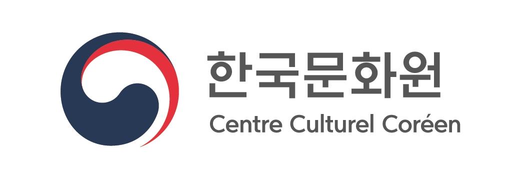 주프랑스한국문화원 전시 공모