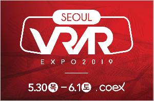 SEOUL VR/AR EXPO 2019